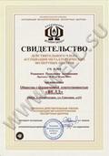 Ассоциация металлургических экспертных центров