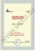 Национальная ассоциация инноваций и развития информационных технологий