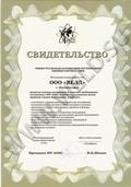 Южно-Уральская Ассоциация организаций оценки соответствия (ЮУАООС)